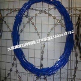 太原刺绳厂家直销阳泉刀片防护网吕梁不锈钢刀片刺网