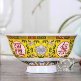 定做陶瓷碗、壽碗、麪碗、蓋碗、菸灰缸、茶杯