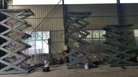 固定式液压升降平台SJG系列 固定升降机 升降货梯