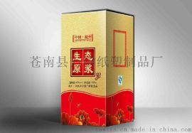 葡萄酒盒、白酒盒、红酒盒、酒纸盒,通用纸盒定制浙江温州苍南厂家低价格生产批发
