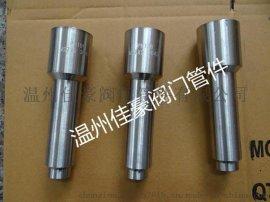 精品M27*2,H=60,雙金屬溫度計管嘴,直形連接頭,溫度計凸臺