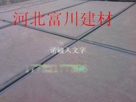钢骨架轻型板 网架板厂家选河北富川建材