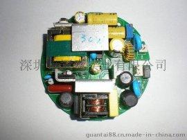 LED驱动电源认证标准已更新