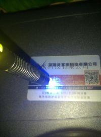 UV胶光固化机,紫外线胶水固化机,LEDUV点光源光束照射机