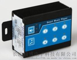 SPS-IMP-01环卫车专用智能音乐播放器