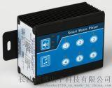 SPS-IMP-01環衛車專用智慧音樂播放器