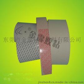 实力厂家防伪不干胶标签材料环保认证
