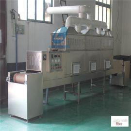 八角茴香烘干的设备|茴香干燥机|微波调味品烘干杀菌设备