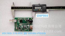 系统显示器内部集成SDI转HDMI-欧柏锐中性PCBA