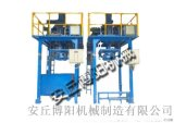 硅微粉吨包包装机 挂袋吨包机供应