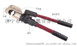 供应高铁客专液压钳 压线钳 12T压线钳