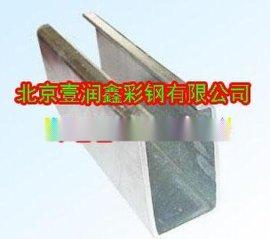 不锈钢C型钢北京零售价