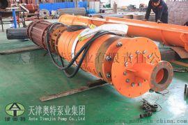 卧式矿用潜水泵 立卧两用大型潜水泵