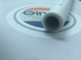 PP-R铝塑管