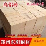 三级高铝砖_高铝砖厂家_东阳耐材高铝砖