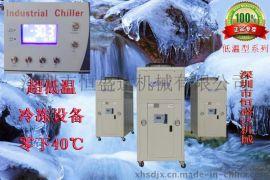 供应恒温恒压低温冷冻循环设备机组