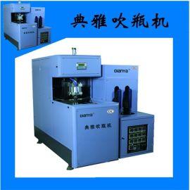 台州原厂**五加仑PET半自动吹瓶机