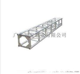 厂家  兴发舞台用支架、设备用铝材