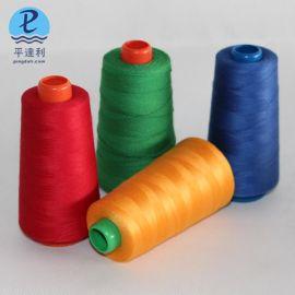 缝纫线303批发 服装缝纫线 涤纶宝塔线 涤纶缝纫线 彩色缝纫机线