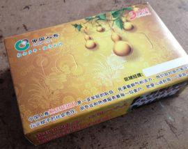 济宁供应纸质广告礼品盒抽纸低价印刷电话15550725225