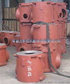 直销力科各类灰铁铸造加工件、泵体铸件
