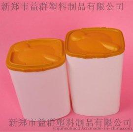益群PP奶粉罐,塑料奶粉包装,塑料制品