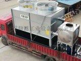 擠壓機冷卻150噸閉式冷卻塔