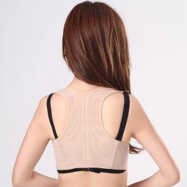 矫正胸型驼背收副乳聚拢调整型文胸下垂外扩塑身内衣