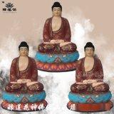彩繪三寶佛祖佛像     佛像 彌勒佛佛像十八羅漢