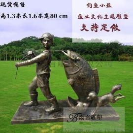 玻璃钢人物雕塑 小孩钓鱼雕塑  园林景观雕塑