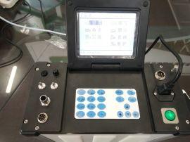 自動煙塵煙氣測試儀LB-70C