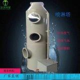 河北沧州沐洋 冷却 耐高温腐蚀工业喷淋塔 喷淋器