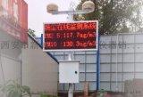 西安哪里有卖雾炮机洗车台13772489292