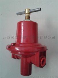 美国REGO597FB/FA液化气减压阀