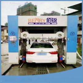 智能洗车机全自动毛刷洗车设备自动电脑洗车机性价比高