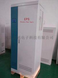 德瑞源D-R-YJS-10KW消防应急电源