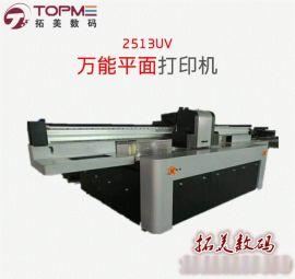 百叶窗uv打印机 蜂窝窗帘uv彩印机 人造木板木纹uv万能喷绘机