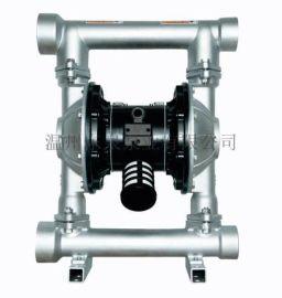 不銹鋼QBY氣動隔膜泵