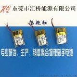 厂家直销501015聚合物锂电池 蓝牙耳机锂电池