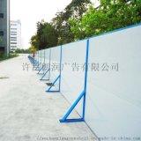 禹州许昌工程围挡塑料围墙,美化工地围墙围挡