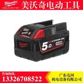 美国Milwaukee米沃奇电动工具M28B5 28V锂电池 5.0Ah