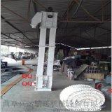 种类多样斗式提升机化工行业斗式输送机曹
