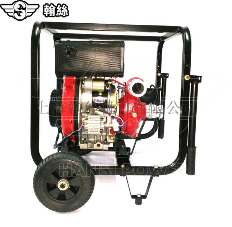 移动式2寸柴油高压泵