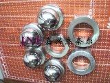 專業生產各行業用硬質合金球、陶瓷球、不鏽鋼球