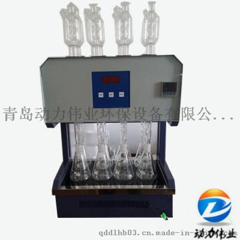 青岛水质化学需氧量COD