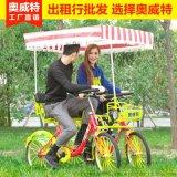 雙人情侶觀光四輪自行車