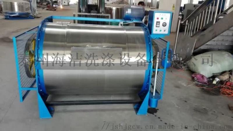 服装水洗机工作服水洗机海洁工业洗衣机