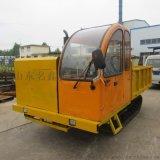 5吨履带爬山虎运输车 农用果园自卸搬运车