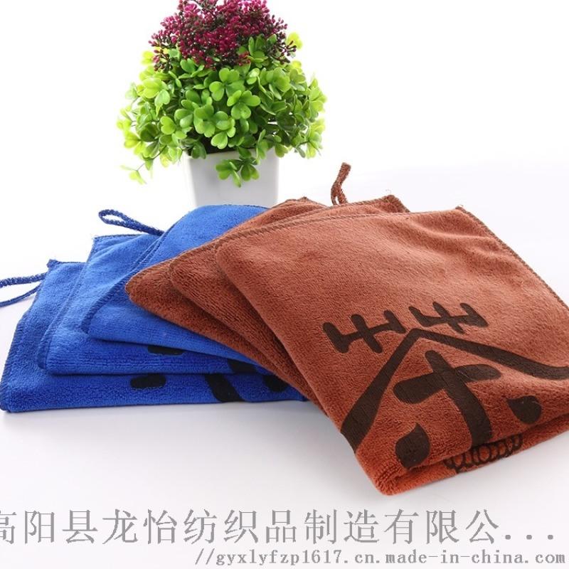 印花茶巾 外貿產品吸水茶巾毛巾