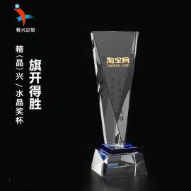 網路公司獎杯制作 電子科技公司/互聯網獎杯定制